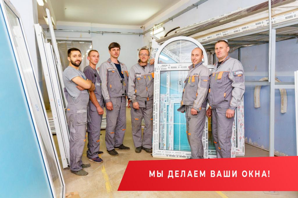 Наша команда специалистов!