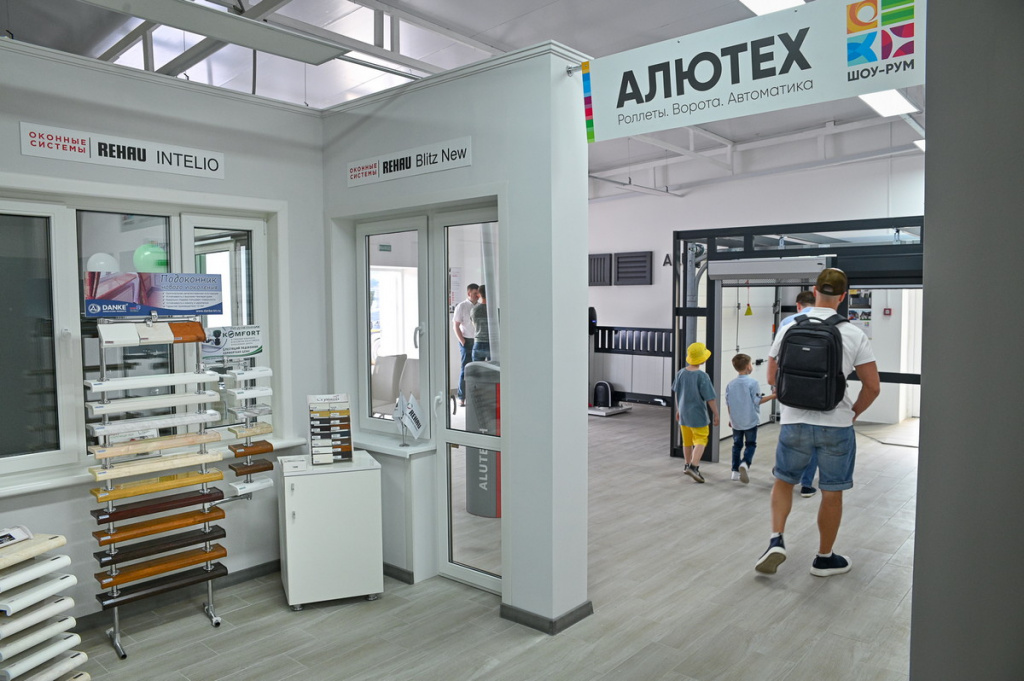 В Бобруйске открылся шоурум компании Алютех в салоне «7 квадратов»