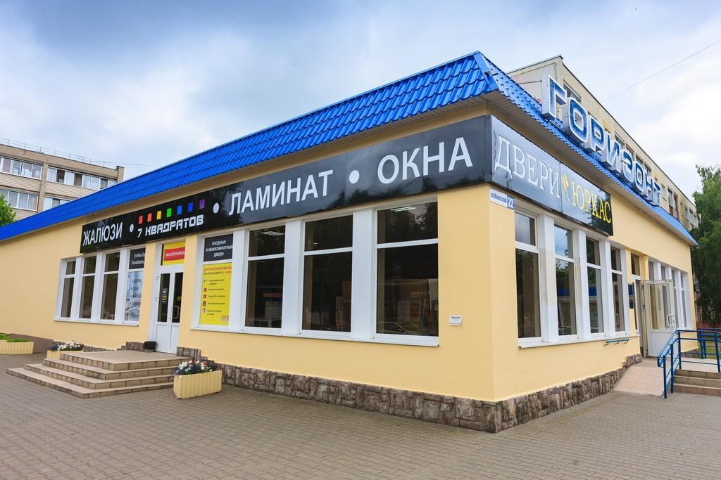 Магазин по продаже дверей и напольных покрытий - «7 квадратов». Адрес г. Бобруйск ул. Минская, 22 (магазин «Горизонт»)