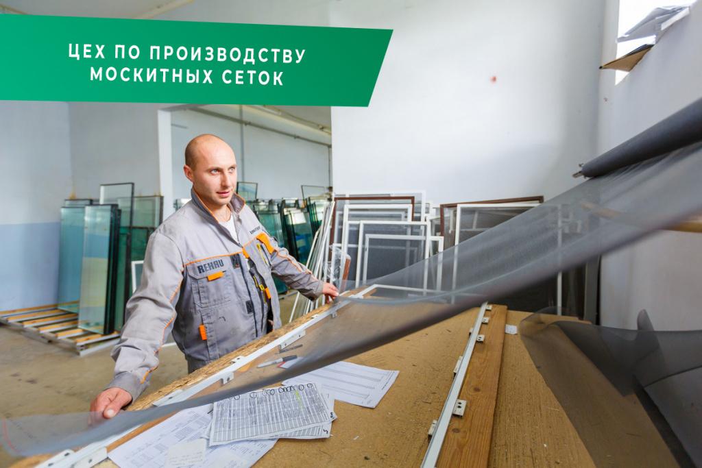 Цех по производству москитных сеток в Бобруйске. Установка сетки в рамку