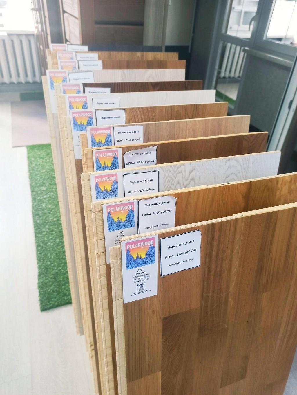 Паркетная доска Polarwood (Поларвуд) в Бобруйске в салоне «7 квадратов» по адресу Бобруйск ул. Минская, 22 (магазин «Горизонт»)
